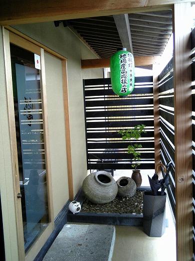 20090805 おさかな亭定食930円 (2).jpg