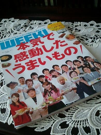 2012-10-20 10.09.01.jpg