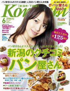 komachi_ll.jpg