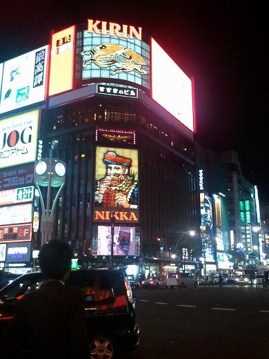 2011-09-16 23.03.00.jpg