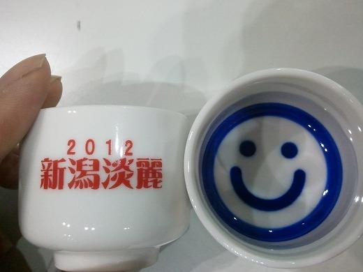 2012-03-18 10.07.26.jpg